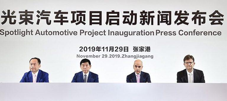 BMW и Great Wall строят завод по производству электромобилей