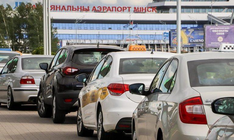 Такси у Национального аэропорта Минск
