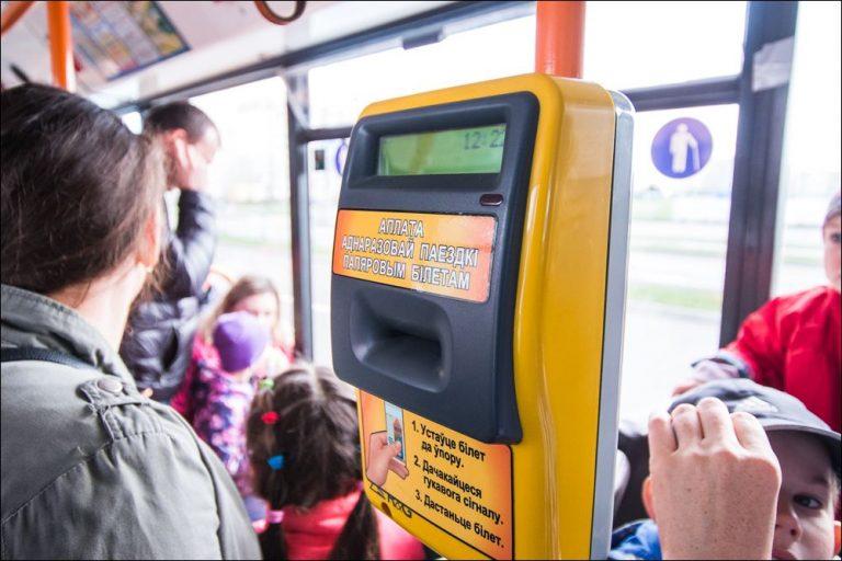В Минске выросла цена на проезд в общественном транспорте