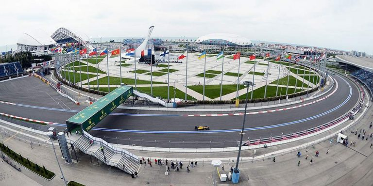 Гран-при России «Формулы-1»