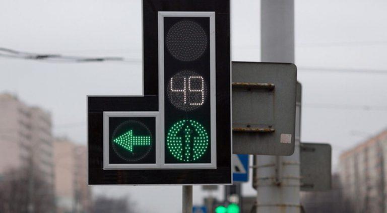 Новшества в организации дорожного движения