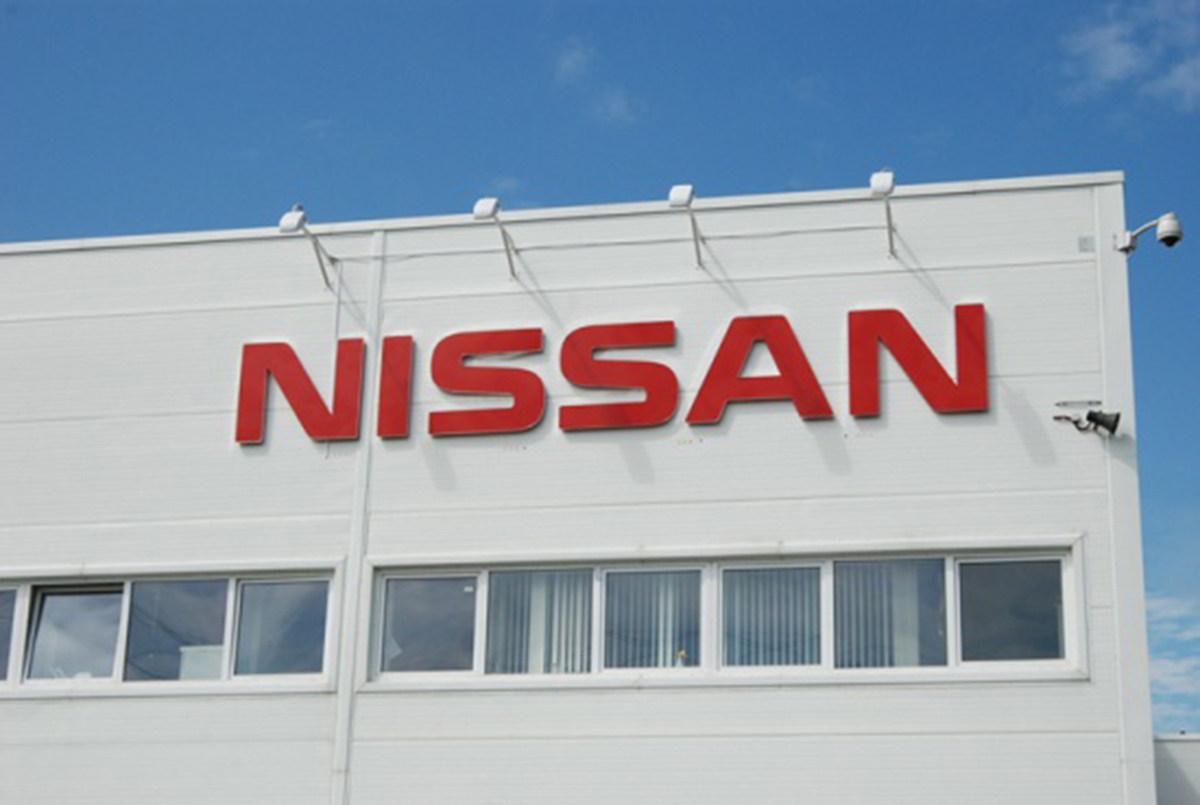 Nissan готовится к массовым сокращениям и закрытию двух заводов