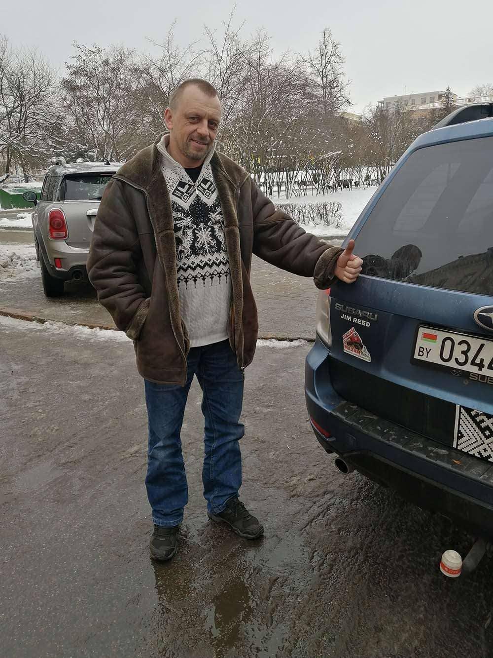 """Фан-клуб спортивной команды """"МАЗ-СПОРТавто"""""""