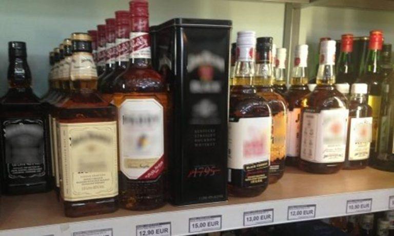Ввоз на территорию ЕАЭС алкогольных напитков