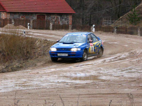 ralli-2-etap-2008