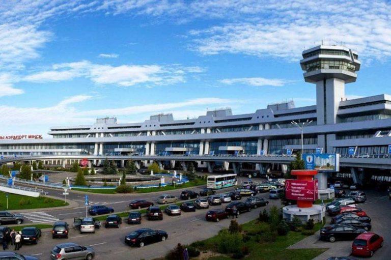 Национальной аэропорт Минск