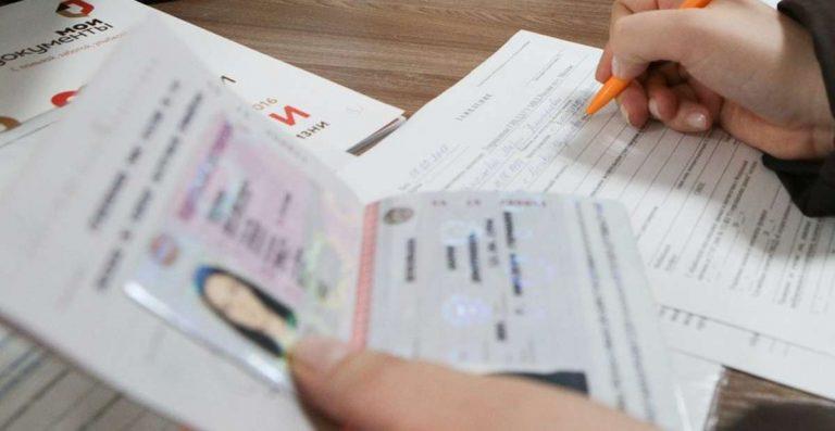 водительские права РФ