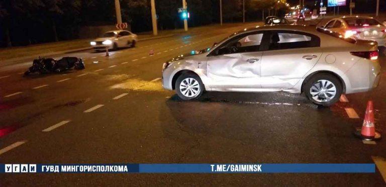 ДТП на Пономоренко
