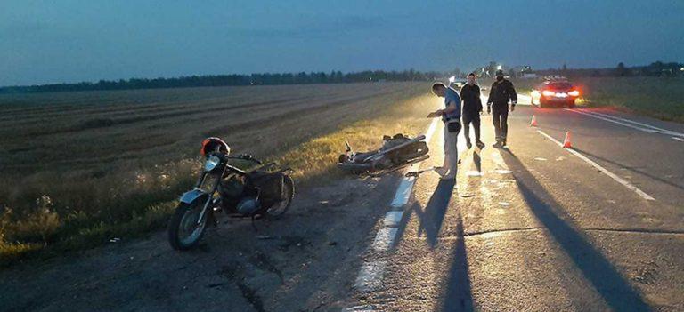 ДТП с мотоциклами