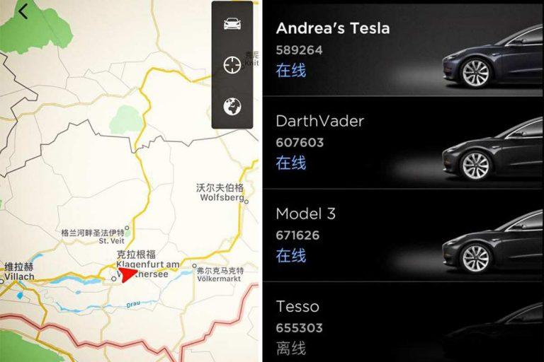 приложение Tesla