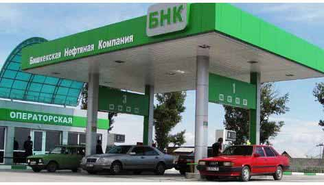 БНК подтвердила поставки топлива Украине в полном объеме