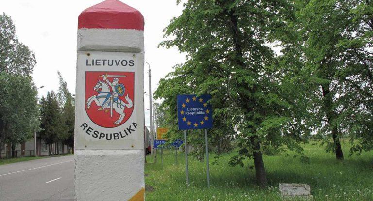 въезд в Литву