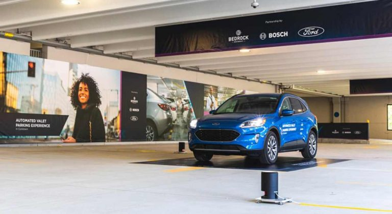 парковка Bosch