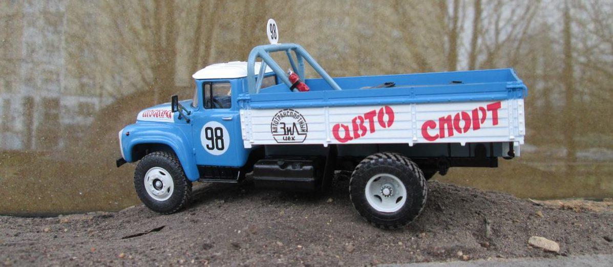 Модель ЗИЛ-130