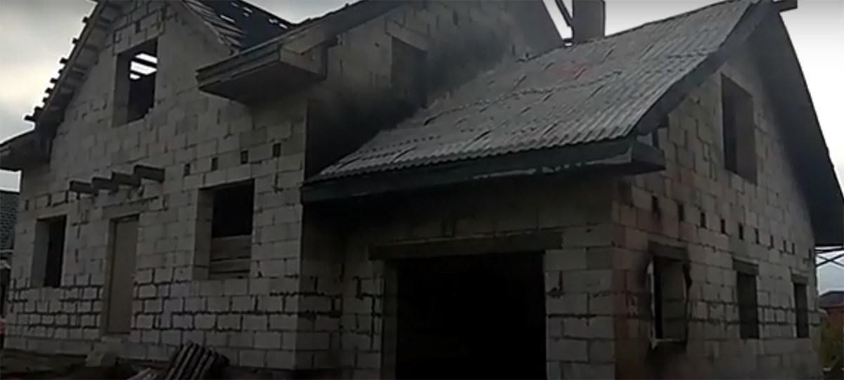 поджег дома