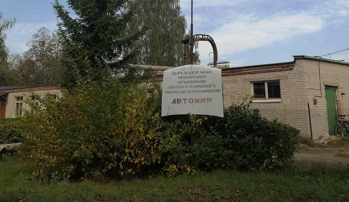 """Владимир Протасеня и его """"Автомир"""""""