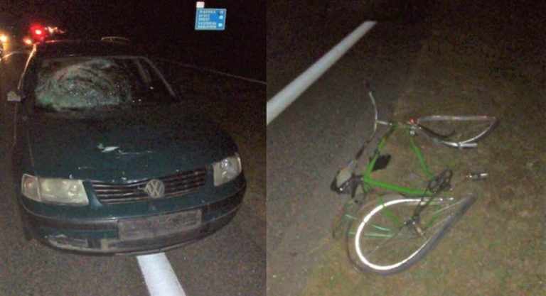 гибель велосипедиста