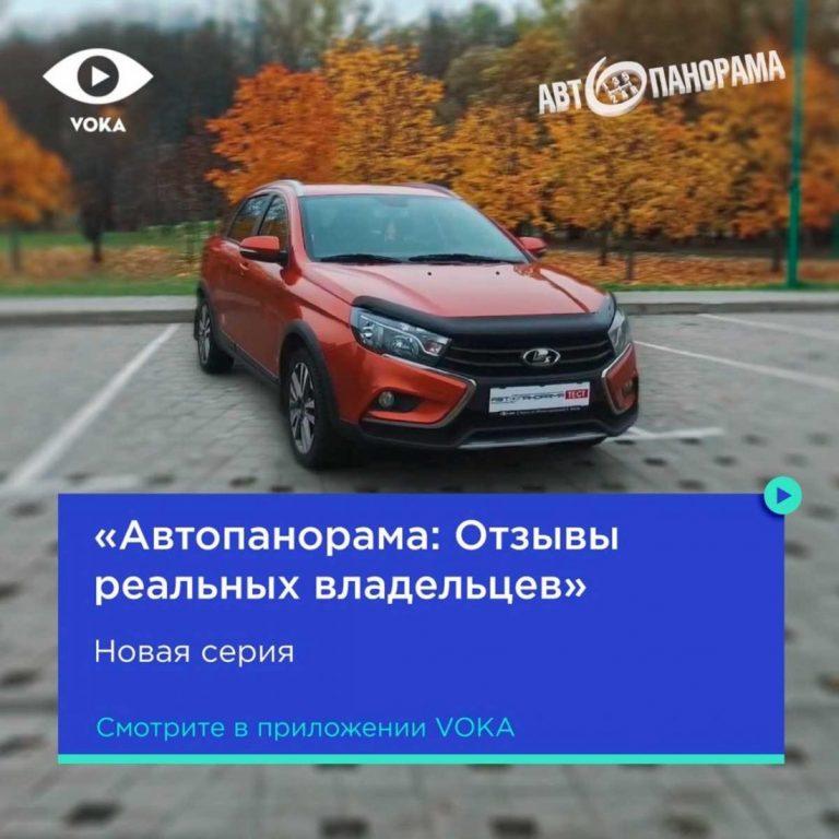 тест «Автопанорамы»