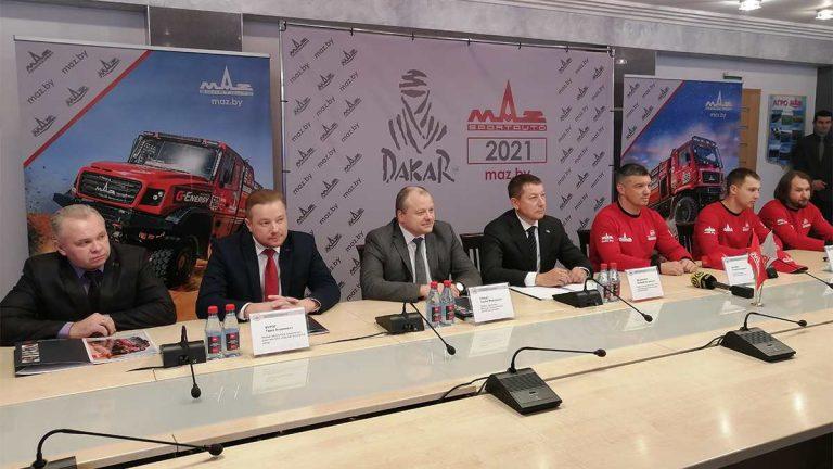 """""""Дакар-2021"""" Пресс-конференция на ОАО """"МАЗ"""""""