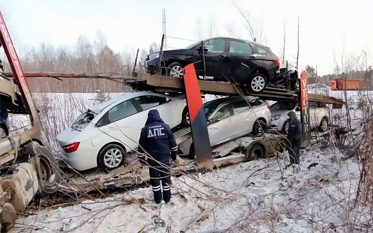авария с автовозом