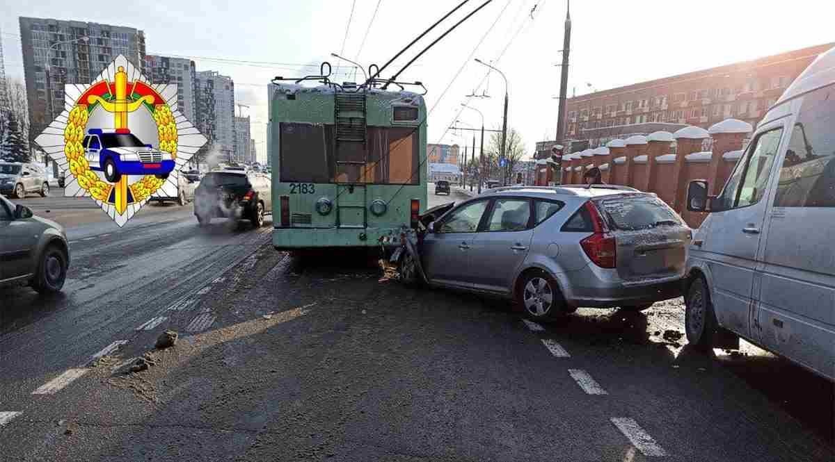 столкновение с троллейбусом