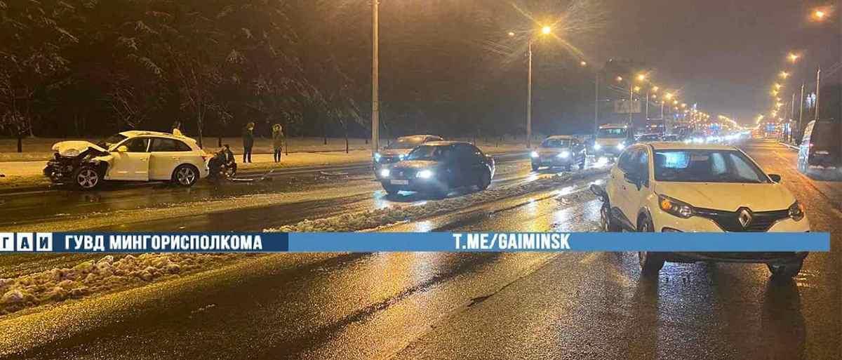 ДТП с тремя авто в Минске