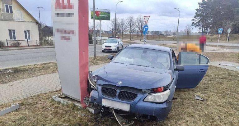 ДТП на Долгиновском тракте