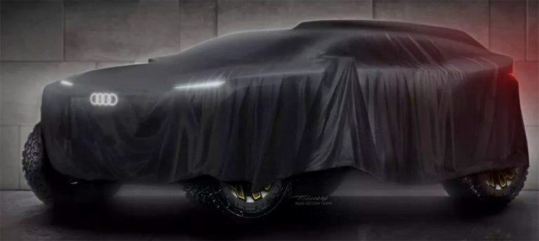 Audi для «Дакара»