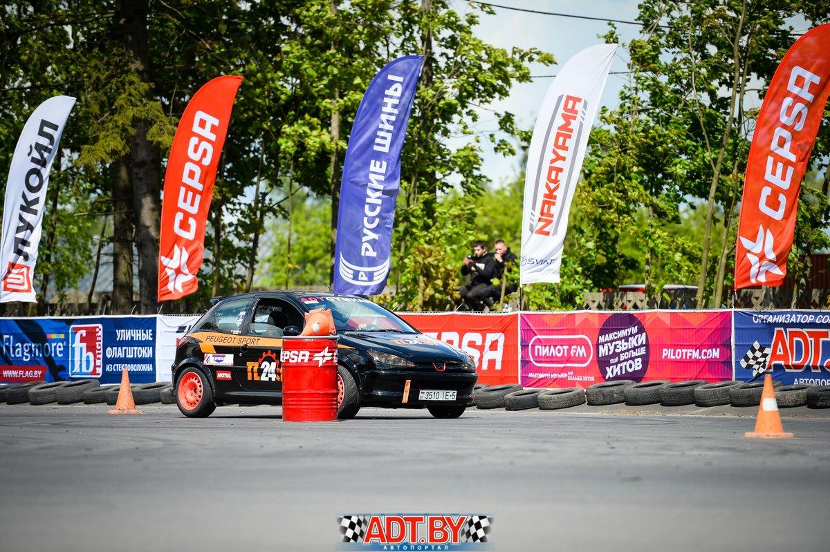 Кубок #ADTGymkhanaBattle стартовал в городе Слуцке!