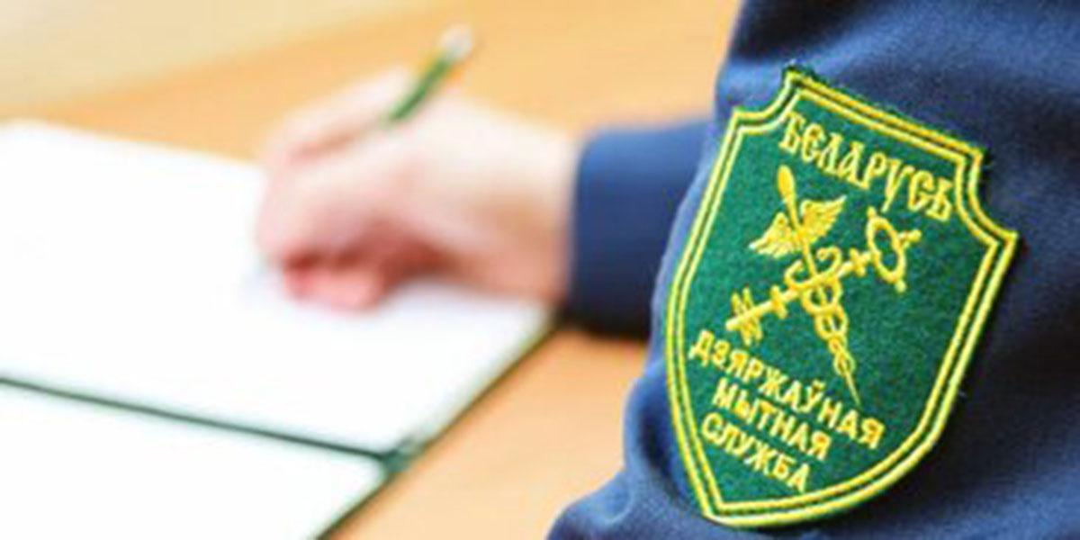 таможня получит доступ к данным о банковских счетах белорусов