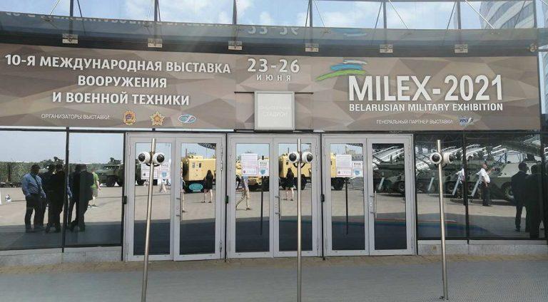 Милекс-2021