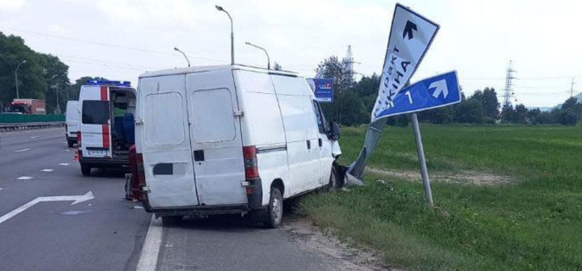 Fiat сбил столб