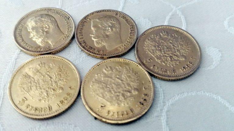 ввоз монет