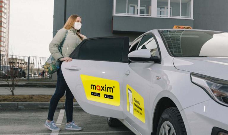 Сервис Maxim