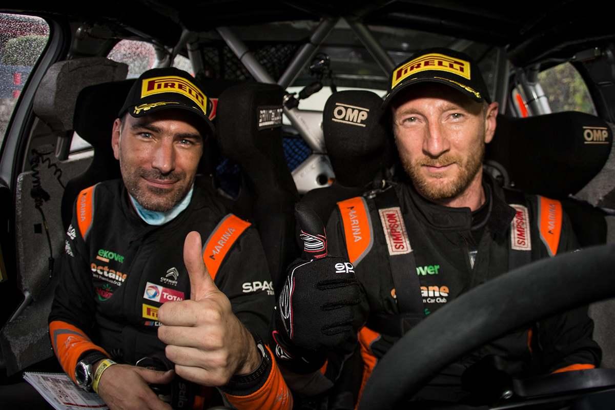 WRC-2021 Латвия