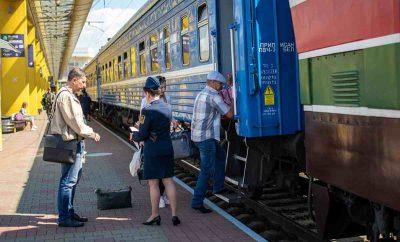 проезд поездом