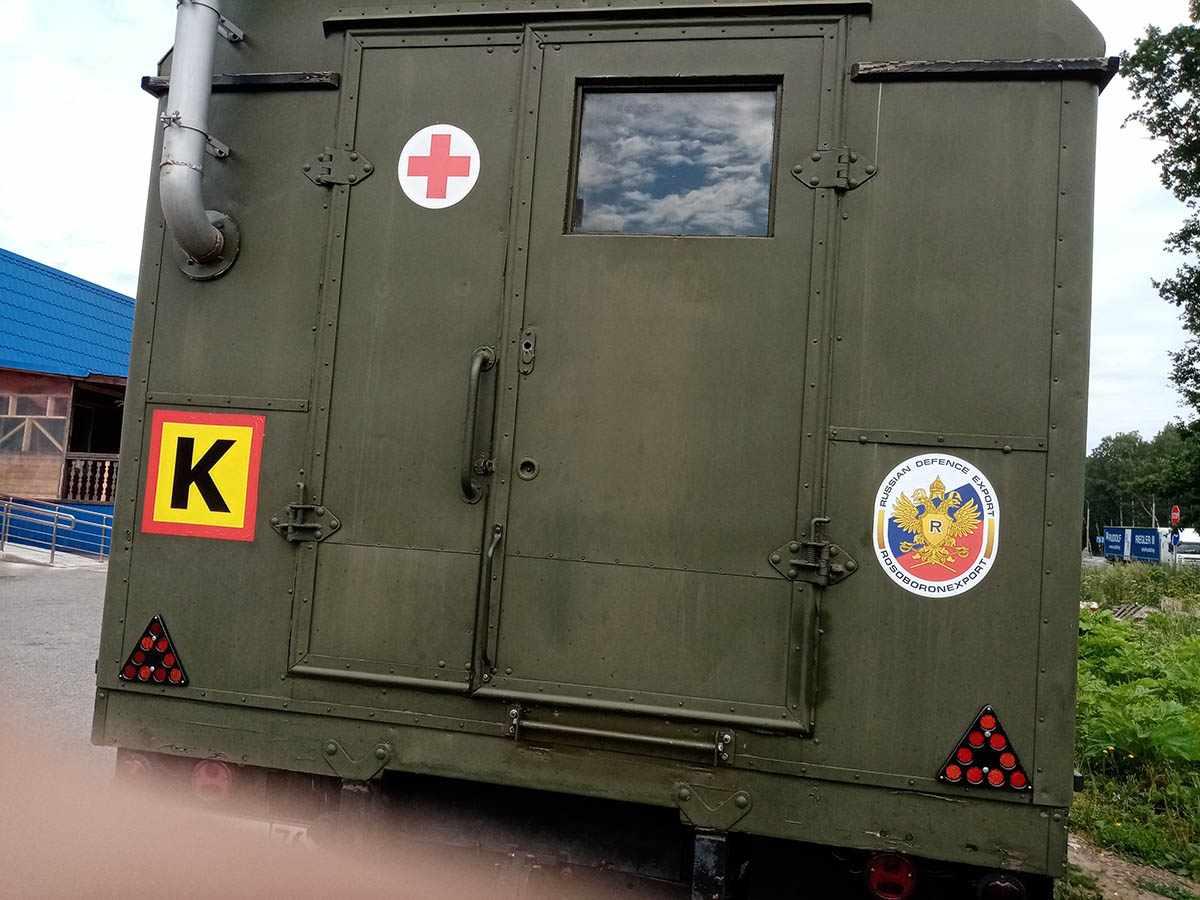 """ГАЗ-63АС-1 """"санитарка"""""""