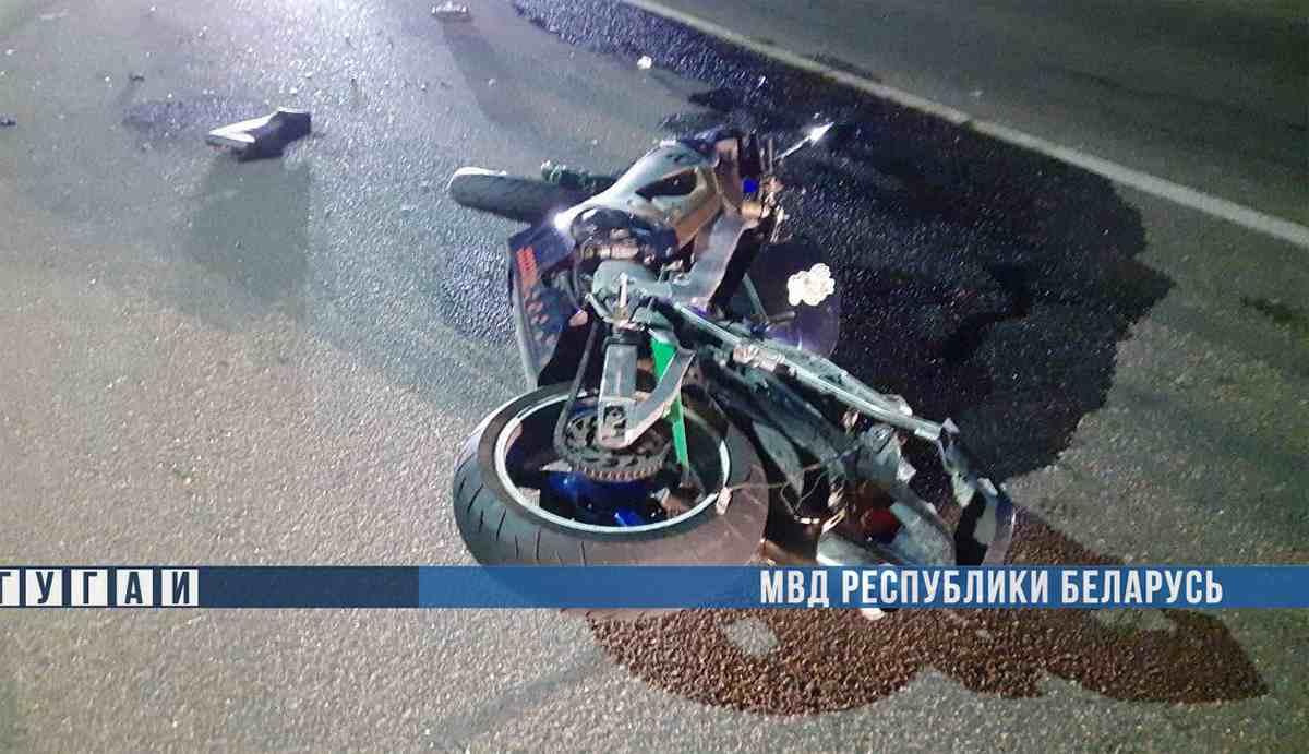 смертельное ДТП мотоциклиста
