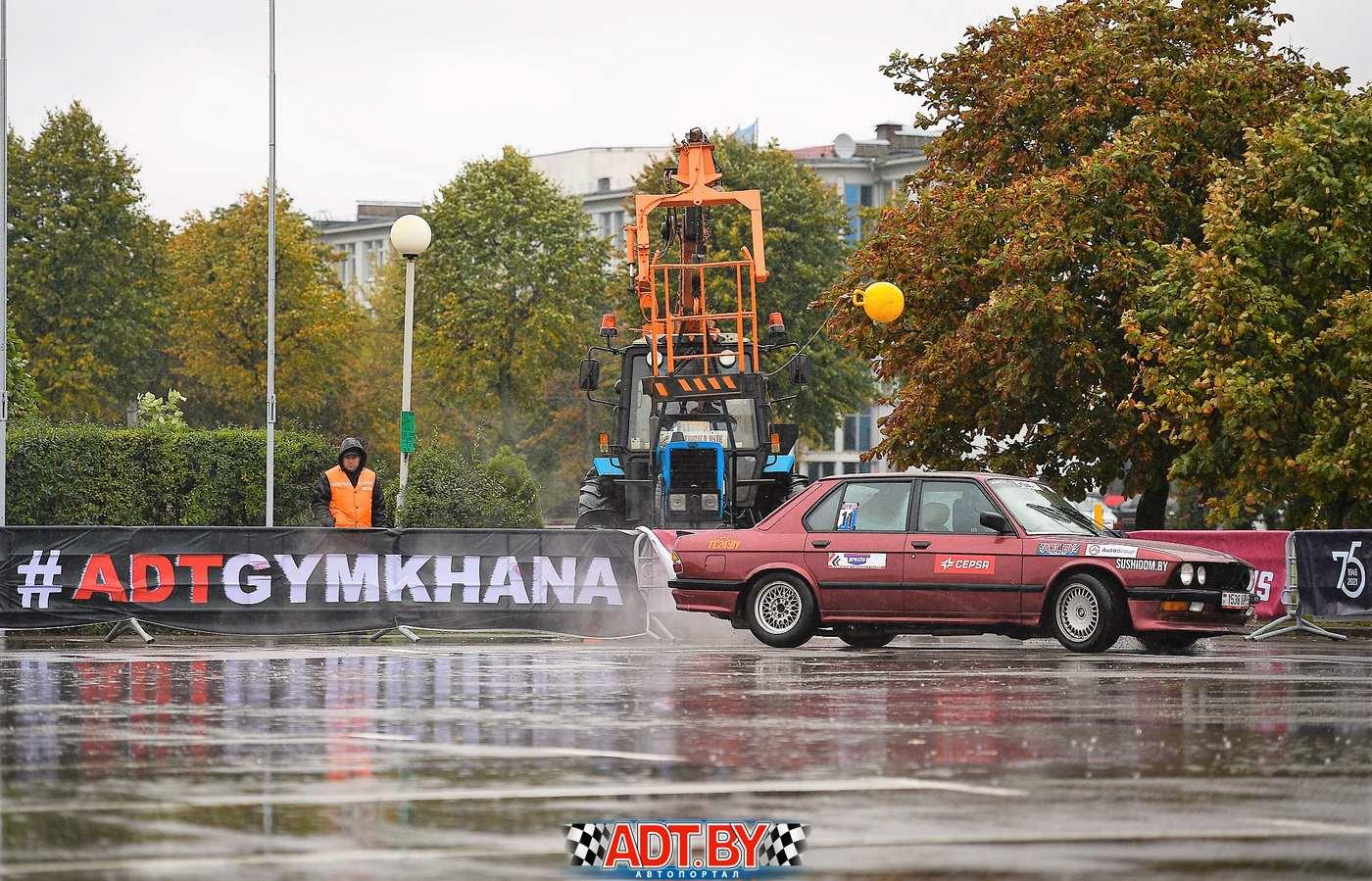 Финал кубка ADT Gymkhana-2021 в Минске
