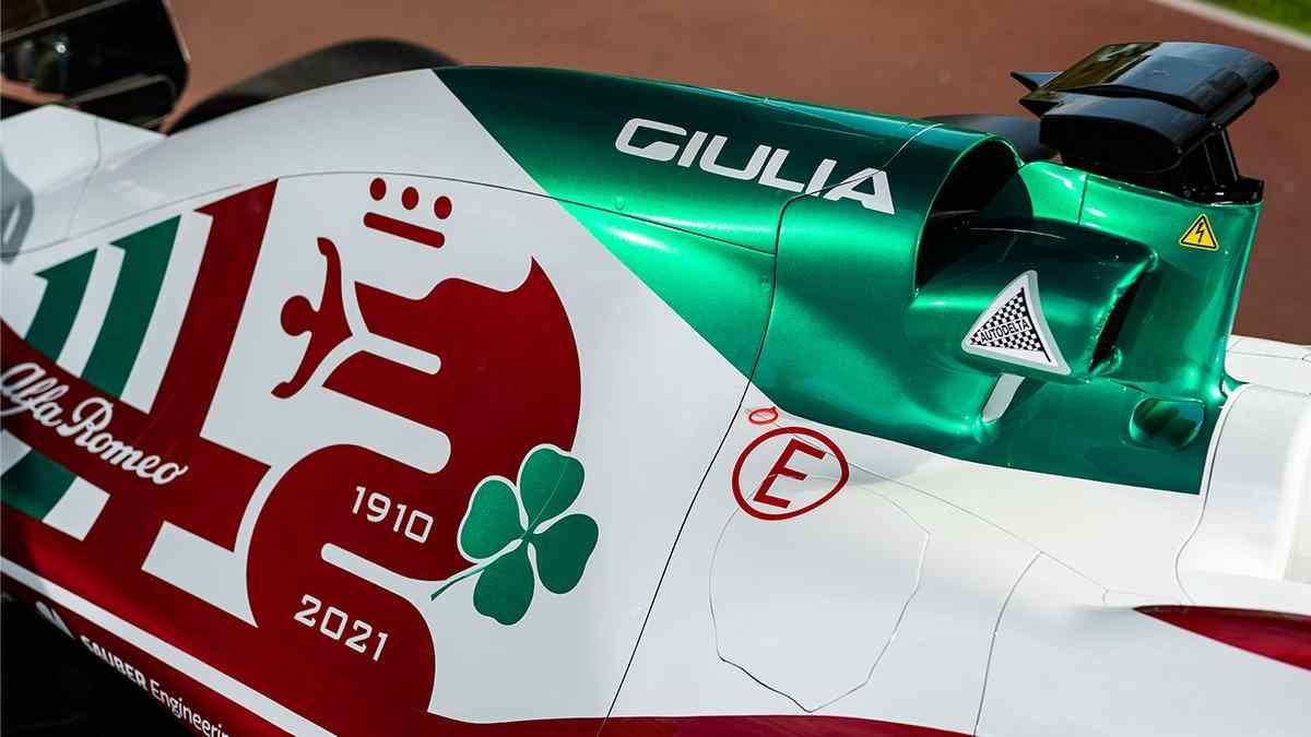 Alfa Romeo для Монца