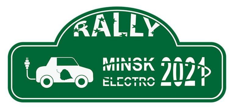 Minsk ELECTRO-2021