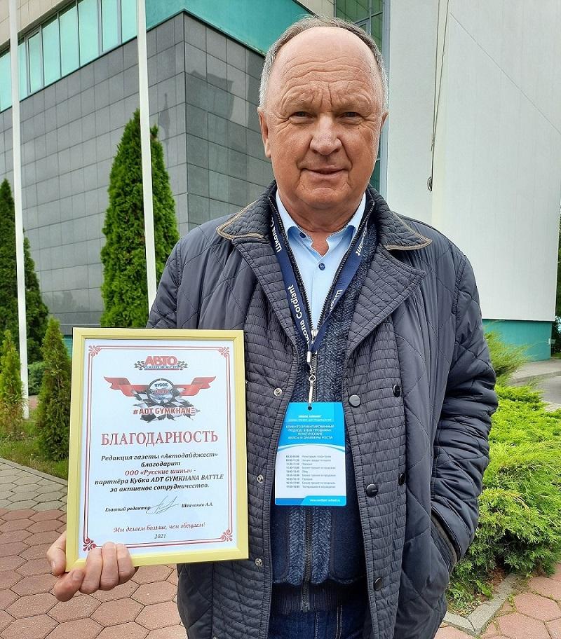 Школа Cordiant провела мастер – класс в Минске