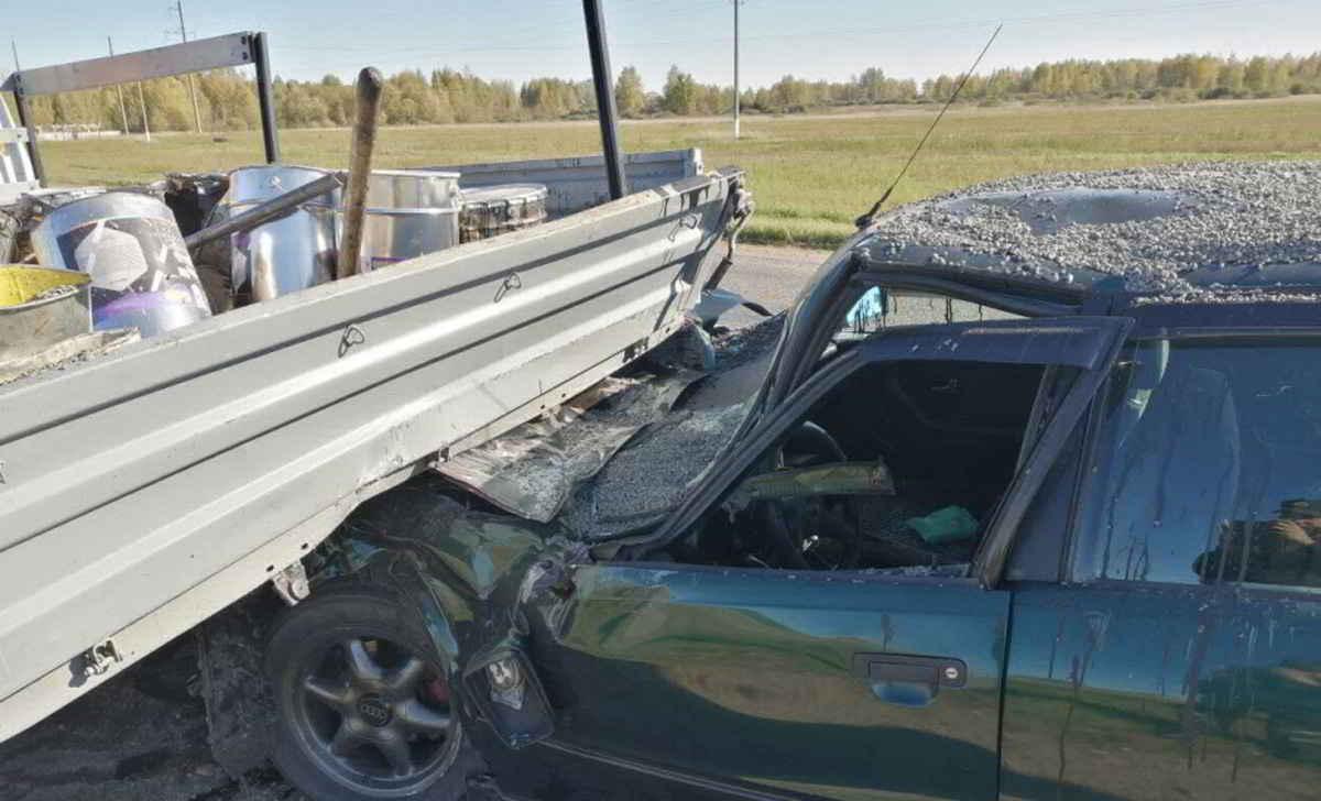 ДТП Audi с дорожниками
