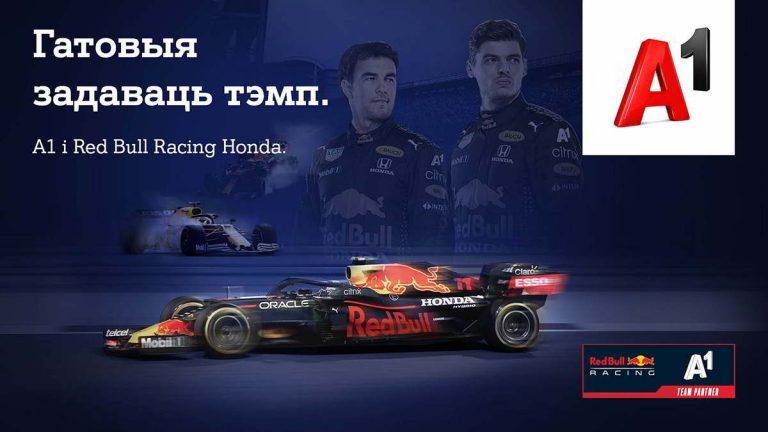 А1 выступает партнером команды «Формулы-1»