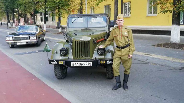Артем Володин и ГАЗ-69А