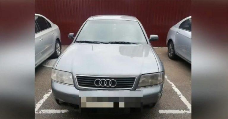 угон Audi